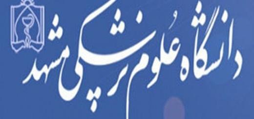13971213_Mashhad
